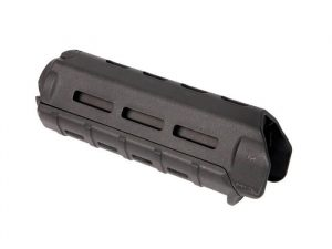 image of the standard MOE handguard for ar15