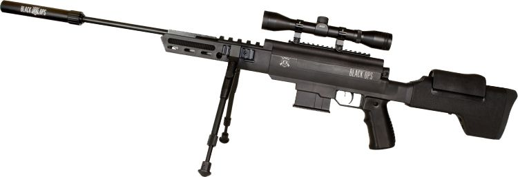 image of the black ops tactical rifle