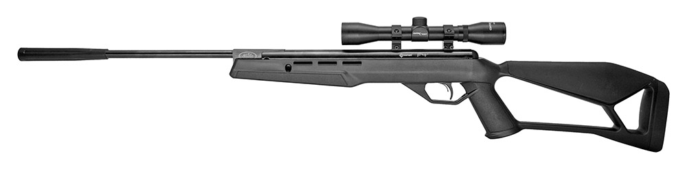 image of black air rifle with external loading