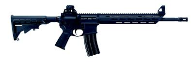 image of Mossberg MMR Tactical