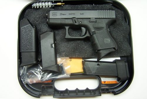 a picture of a new-in-box Glock 26 Gen4