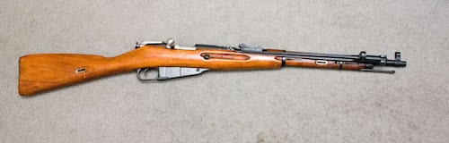 mosin nagant-m44 rifle