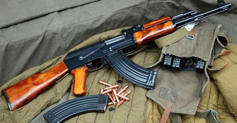 ak47 rifle with ammo