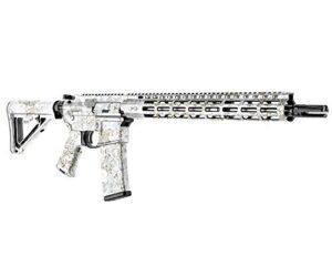 image of GunSkins AR-15 Rifle Skin