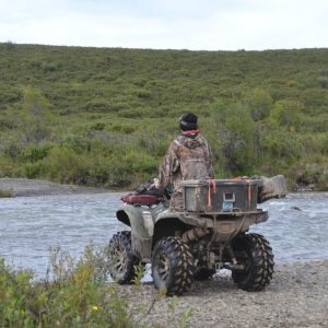 Hunting Accessories for ATV